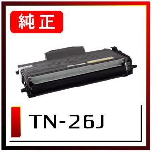 TN-26J(ブラザー純正トナー)