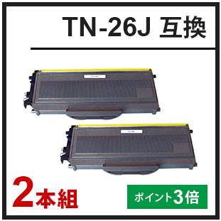 TN-26J(ブラザー互換トナー)