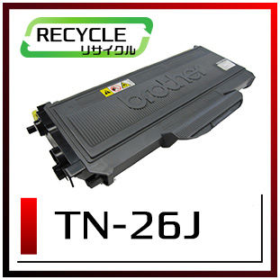 TN-26J(ブラザーリサイクルトナー)