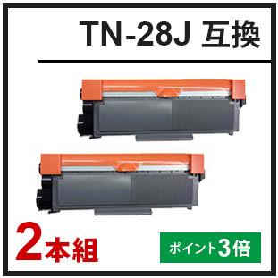 TN-28J(ブラザー互換トナー)