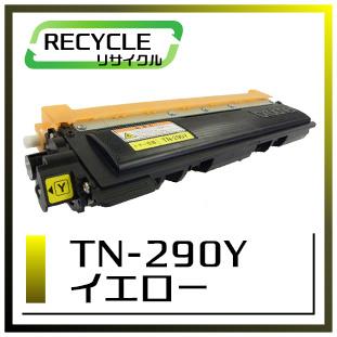 TN-290Y(イエロー)