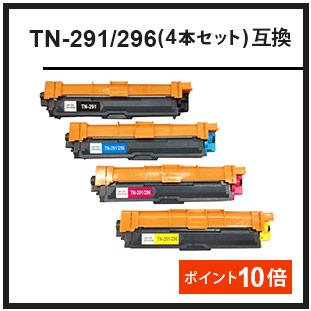 TN-2916(ブラザー互換トナー)
