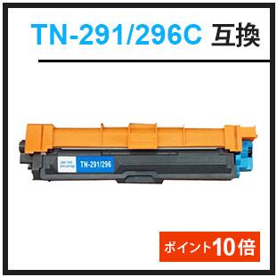 TN-2916シアン(ブラザー互換トナー)