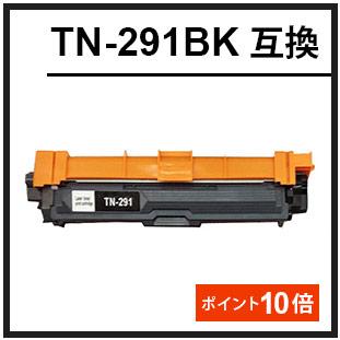 TN-2916ブラック(ブラザー互換トナー)