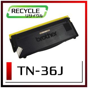 TN-36J(ブラザーリサイクルトナー)