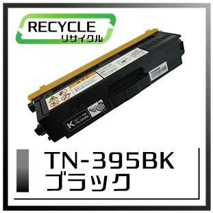 TN-395BK(ブラック)
