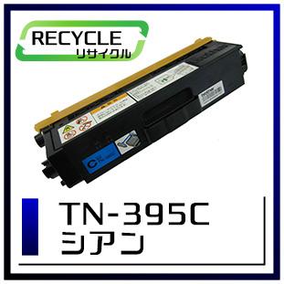 TN-395C(シアン)