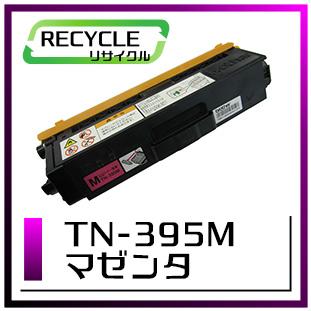 TN-395M(マゼンタ)