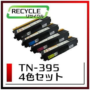 TN-395(4色セット)