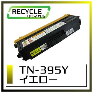 TN-395Y(イエロー)