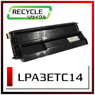 エプソン LPA3ETC14 ETカートリッジ 即納再生品 <宅配便配送商品>