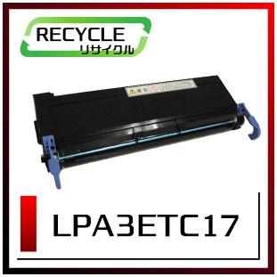 エプソン LPA3ETC17 大容量ETカートリッジ 即納再生品 <宅配便配送商品>