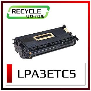 エプソン LPA3ETC5 ETカートリッジ 即納再生品 <宅配便配送商品>