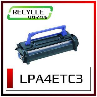 エプソン LPA4ETC3 ETカートリッジ 即納再生品 <宅配便配送商品>
