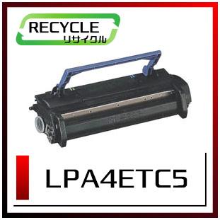 エプソン LPA4ETC5 ETカートリッジ 即納再生品 <宅配配送商品>