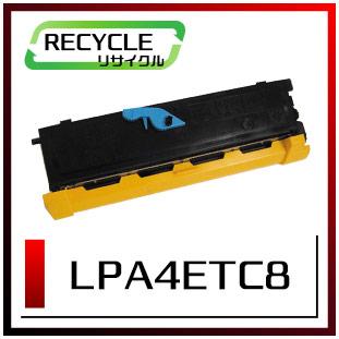 エプソン LPA4ETC8 ETカートリッジ 即納再生品 <宅配便配送商品>