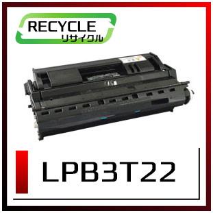 エプソン LPB3T22 大容量ETカートリッジ 即納再生品 <宅配配送商品>