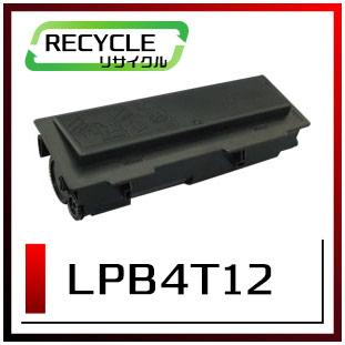 エプソン LPB4T12 ETカートリッジ 即納再生品 <宅配配送商品>