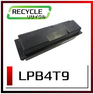 LPB4T9(エプソン再生トナー)