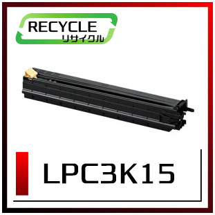 LPC3K15(エプソン再生トナー)