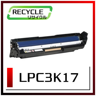 LPC3K17(エプソン再生トナー)