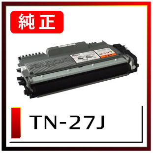 TN-27J(ブラザー純正トナー)