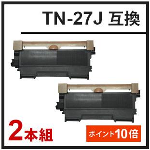 TN-27J(ブラザー互換トナー)