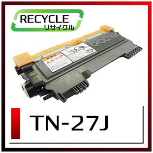TN-27J(ブラザーリサイクルトナー)