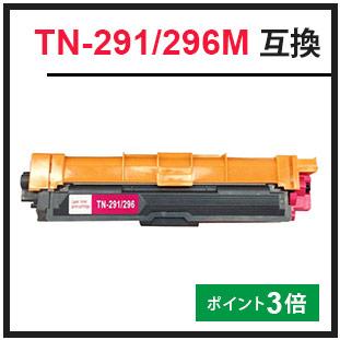 TN-2916マゼンタ(ブラザー互換トナー)
