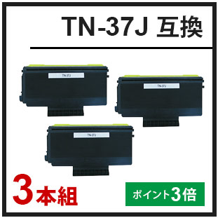 TN-37J(ブラザー互換トナー)