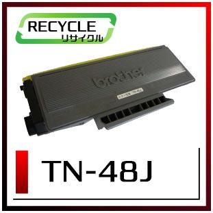TN-48J(ブラザーリサイクルトナー)
