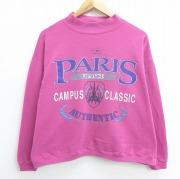 古着 レディース 長袖 スウェット 90年代 90s パリ キャンパス クラッシック クルーネック USA製 ピンク 【spe】 20sep24 中古 スエット トレーナー トップス