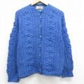 古着 レディース 長袖 ニット カーディガン 80年代 80s 手編み ハンドニット ウール クルーネック アイルランド製 青 ブルー 20nov30 中古 トップス