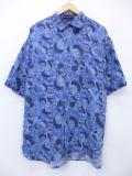 XL★古着 ハワイアン シャツ 魚 貝 大きいサイズ シルク 薄紺 ネイビー 19mar29 中古 メンズ 半袖 アロハ トップス