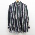 XL★古着 長袖 シャツ 90年代 90s コットン 大きいサイズ ボタンダウン 緑他 グリーン ストライプ 21mar04 中古 メンズ トップス