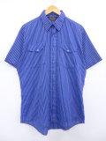 XL★古着 半袖 シャツ 80年代 大きいサイズ 青他 ブルー ストライプ 19aug28 中古 メンズ トップス