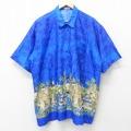 XL★古着 半袖 シャツ メンズ 人 家 大きいサイズ ロング丈 シルク 青他 ブルー 21jun04 中古 トップス