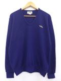 L★古着 長袖 セーター 80年代 シアーズ ドラゴン 紺 ネイビー 19sep16 中古 メンズ ニット トップス