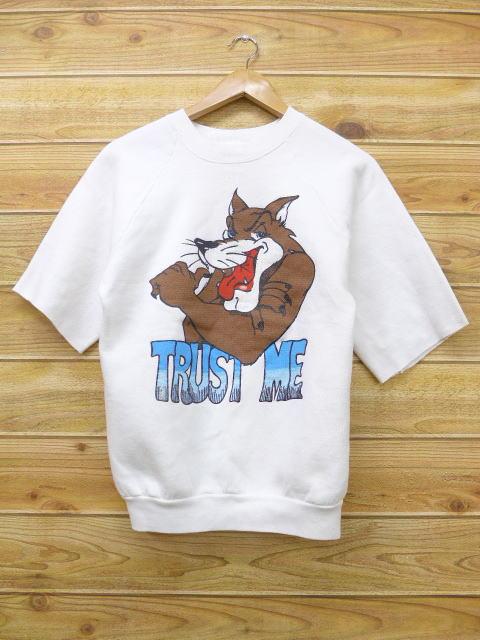 S★古着 半袖 スウェット 80年代 オオカミ USA製 白 ホワイト 18jun28 中古 メンズ スエット トレーナー トップス