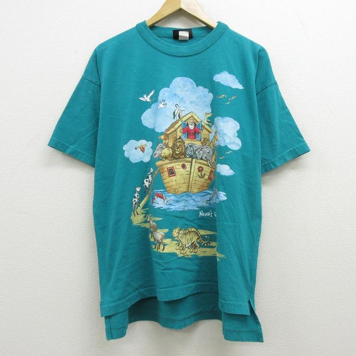 XL★古着 半袖 ビンテージ Tシャツ 90年代 90s ノアの箱舟 ライオン ゾウ 大きいサイズ コットン クルーネック USA製 青緑 【spe】 21apr05 中古 メンズ