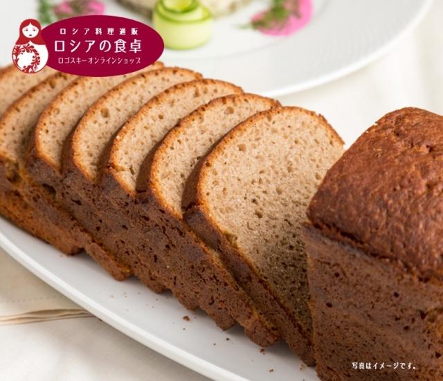 ロシアの食卓に欠かせない 自家製ロシアの黒パン 冷凍1斤(半斤×2)