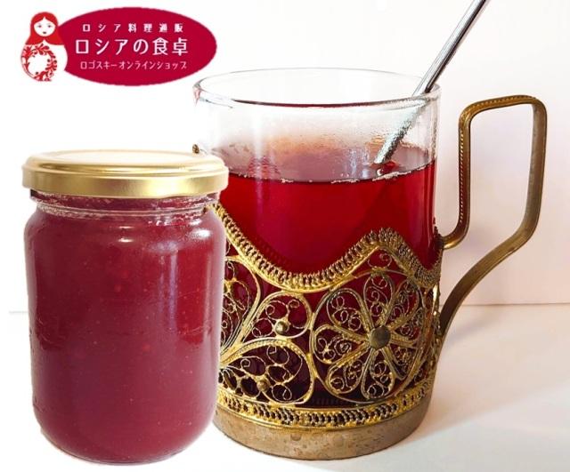 【冷蔵便】ロゴスキーオリジナル 「ロシア紅茶のジャム」ロシアンティー専用ジャム  1個300g(ロシア紅茶約10杯分)