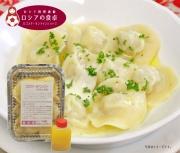 ロシアの一口水餃子 バターを練り込んだオリジナル・ロゴスキー風ペリメニー 冷凍1パック(12個入り)