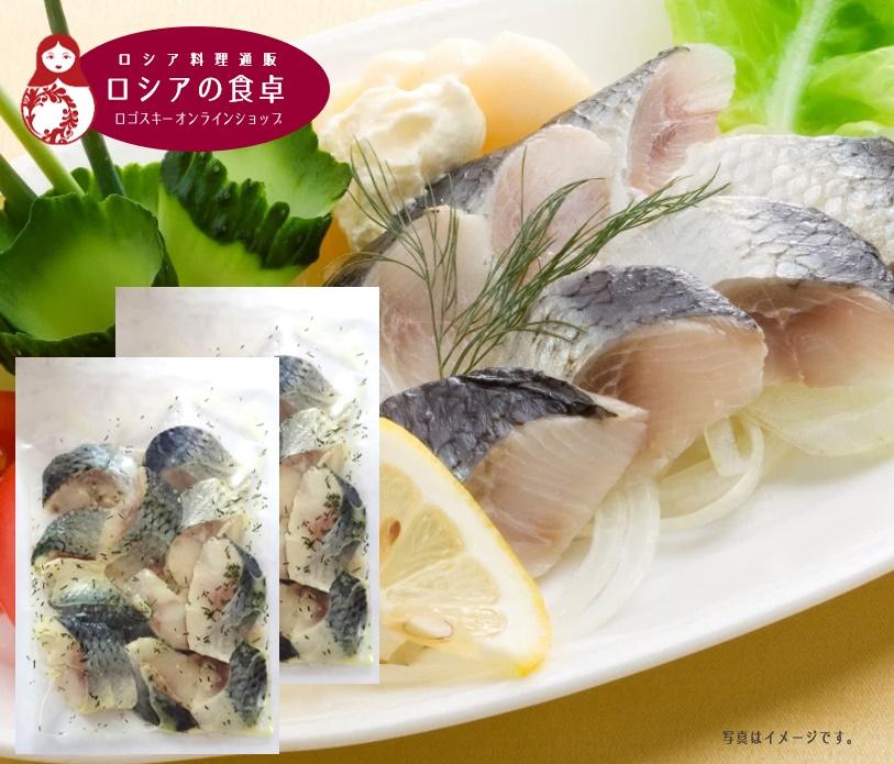 ロシアの人気冷前菜 セリヨトカ(にしんの酢漬けとマスタードとディルのマリネ)  冷凍2個(約10切×2)セット
