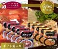 【詰め合わせギフト】 ロシア料理レトルトパック詰め合わせ(ビーフストロガノフ5箱(1人前×5箱)+いなか風ボルシチ5箱(1人前×5箱)