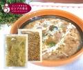 ロシアの昔ながらの家庭料理「きのこと蕎麦の実のカーシャ」 冷凍1人前(300g)