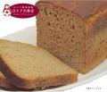 ロシアの食卓に欠かせない 自家製ロシアの黒パン 冷凍1斤