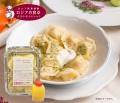 ロシアの一口水餃子 バターを練り込んだオリジナル「ロゴスキー風ペリメニー」 冷凍1パック(12個入り)