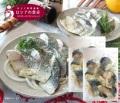 ロシアの人気冷前菜 「セリヨトカ」にしんの酢漬けとマスタードとディルのマリネ  冷凍2個(約10切×2)セット