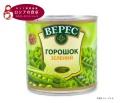 やわらかい豆の甘み 旨みが全然違う ウクライナ産グリーンピースの缶詰 420g